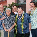 Pictured with this year's award recipient, Jan Dill KSK'61 (center), are KS Trustee Micah Kāne KSK'87, Senator Daniel Akaka KSK'42, KS CEO Jack Wong and KS Trustee Lance Wilhelm KSK'83.