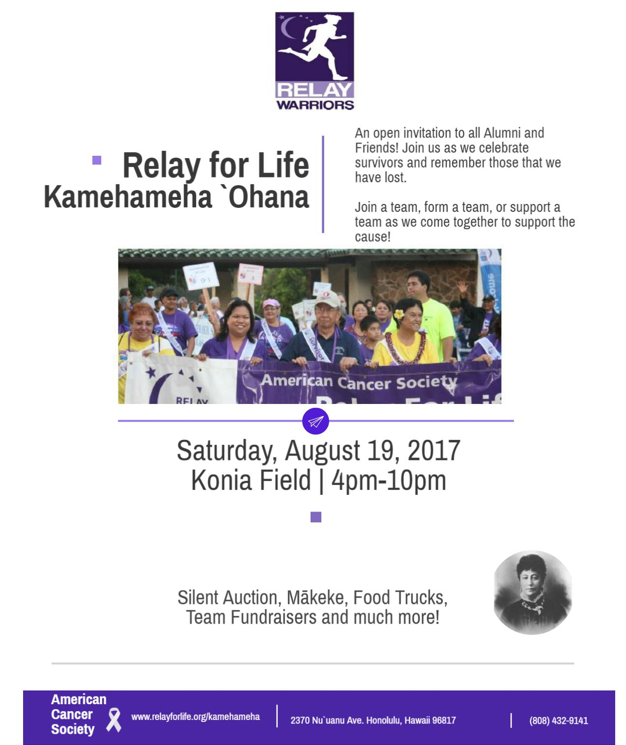 2017 Relay for Life Kamehameha 'Ohana @ Kamehameha Schools Kapālama Campus, Konia Field | Honolulu | Hawaii | United States
